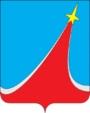 герб г. Люберцы